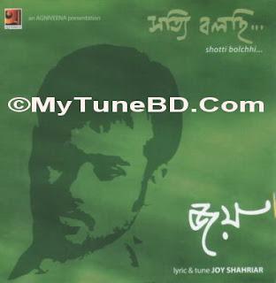 shotti bolchi by joy mp3 song