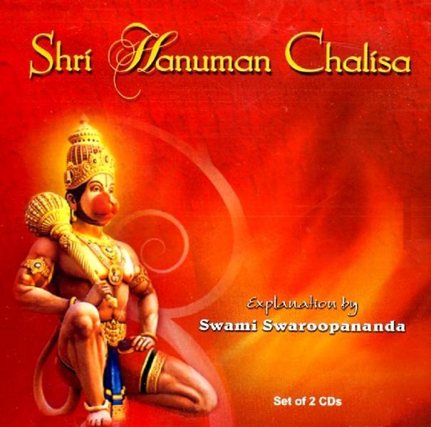 Shree hanuman chalisa full song | gulshan kumar | hariharan.