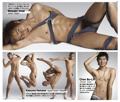 Daniel wu porno sex video, Dünne sexy nackte Mädchen mit großen Titten
