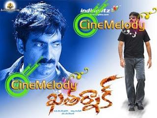 Download abbai telugu songs ee movie manchodu free chala