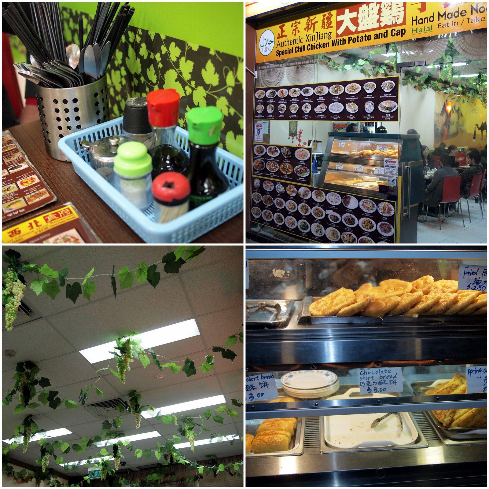 Chinese Food Chinatown: B-Kyu: Silk Road Halal Chinese Restaurant