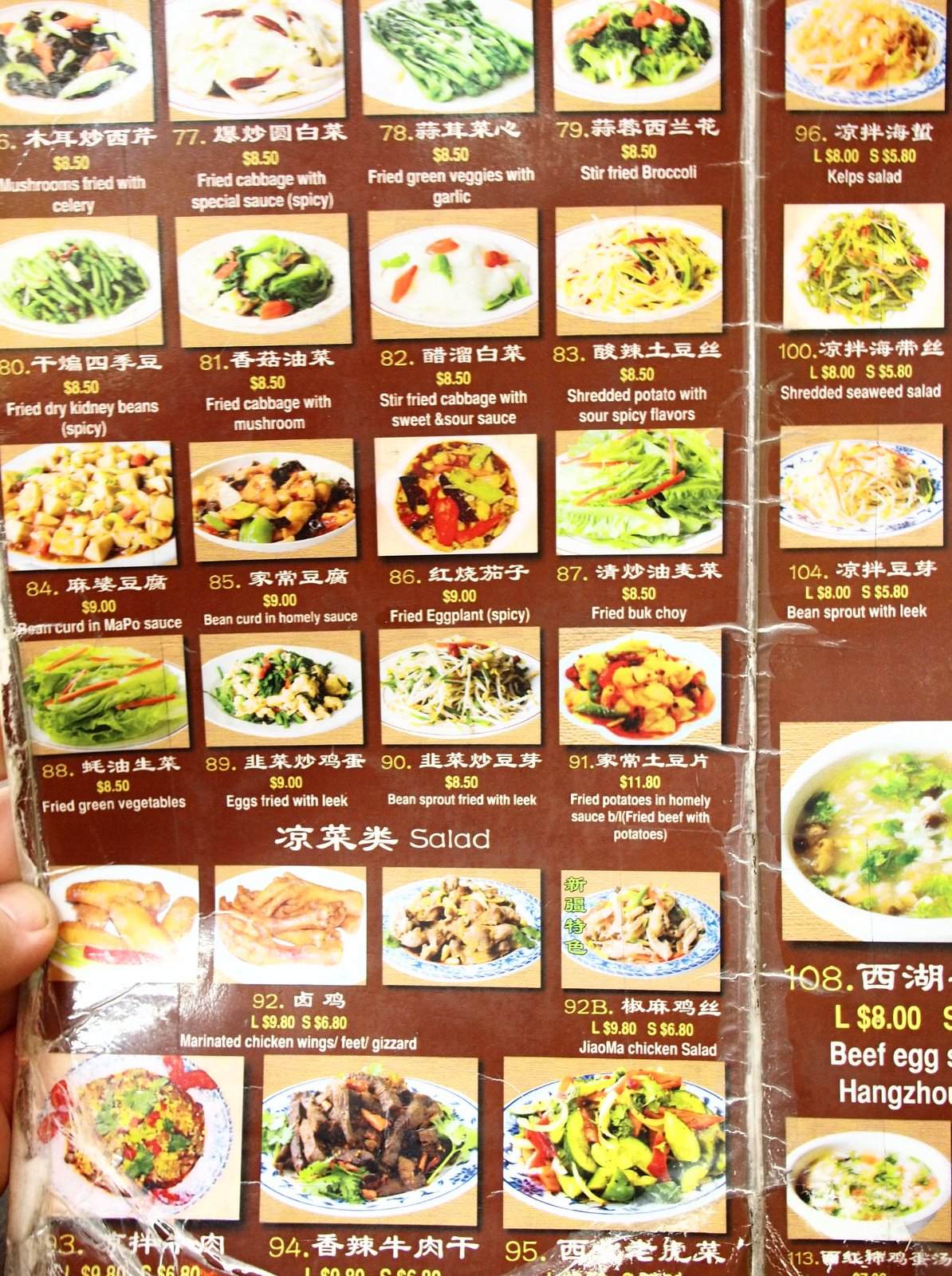 Menu Chinese Food Halal