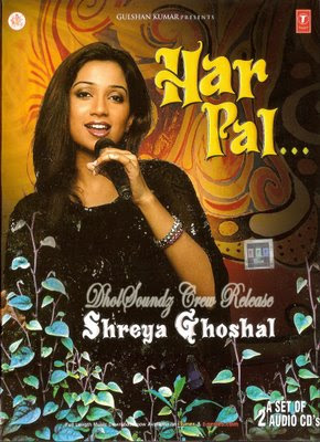pal pal har pal video song free download