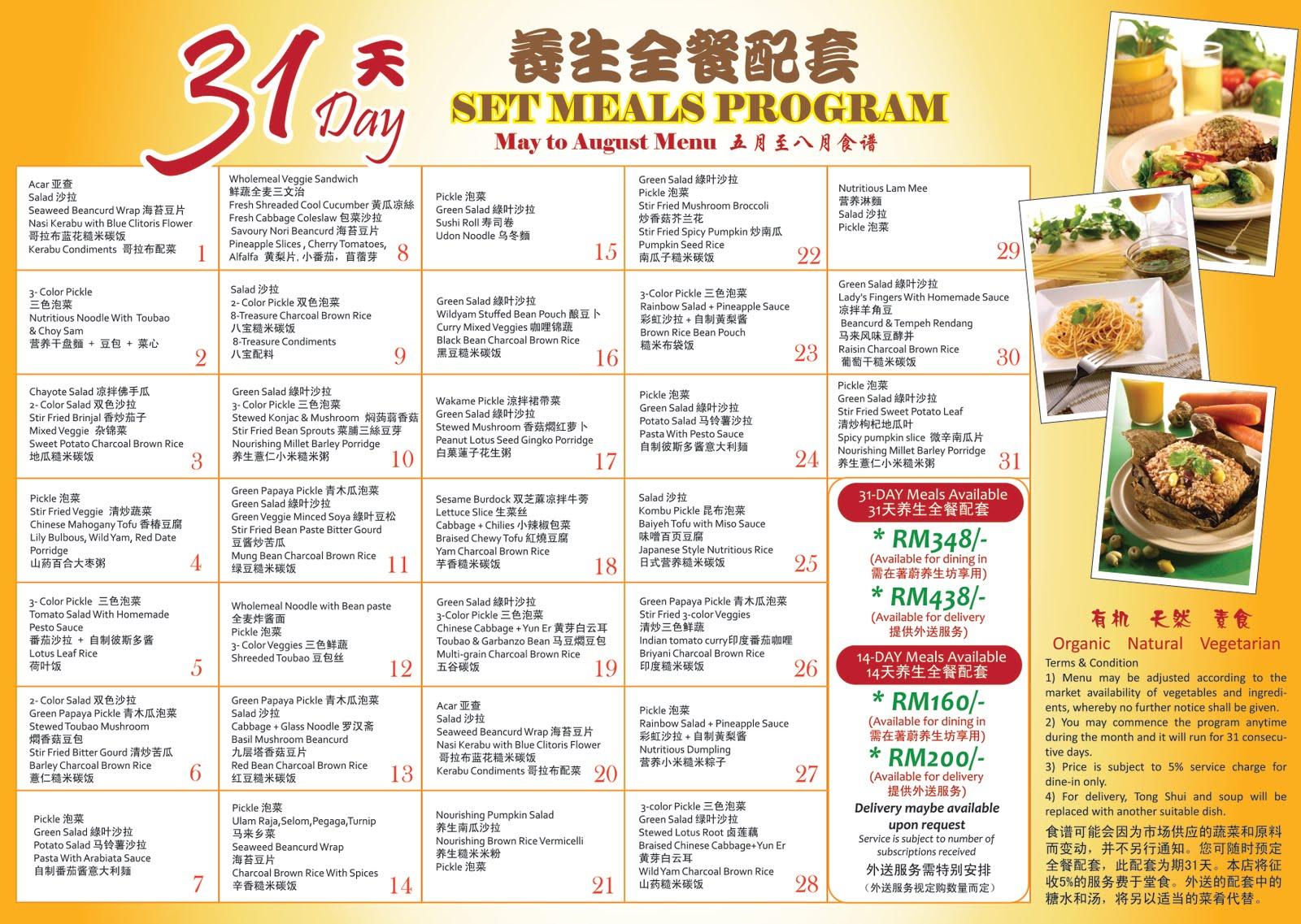 JUVE WELLNESS CENTER: New menu! New Life!