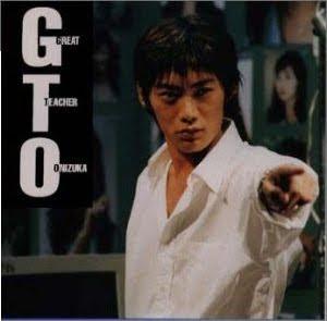 bo riza: GTO أول مسلسل ياباني تابعته!