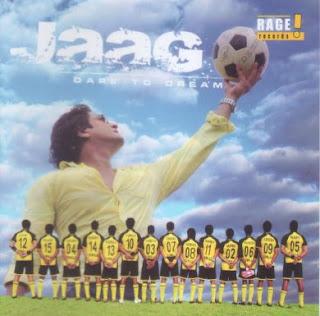 Download Bangla Music/Song/Mp3  Its FREE!: Bangla movie: Jaago
