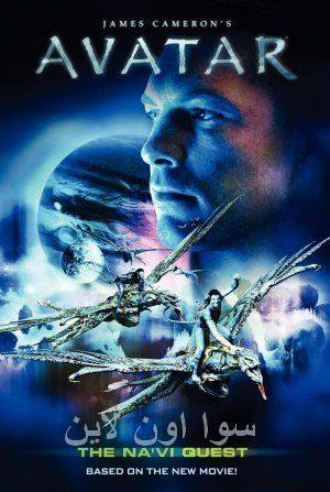 Avatar Buch 3 Folge 1