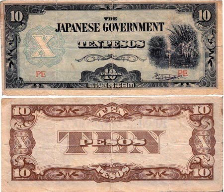 Pin Old Japanese Paper Money Value On Pinterest | Update IOS