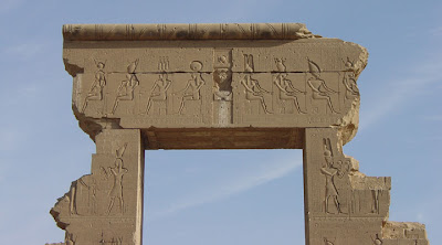 Egypt History: Roman Gateway :Temple of Hathor