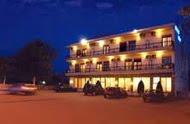 Hotel Hili