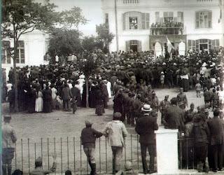 απελευθέρωση Αλεξανδρούπολης