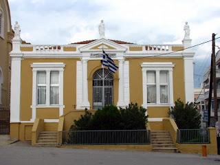 3ο Δημοτικό Σχολείο Αλεξανδρούπολης