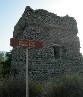 Πύργοι της Σαμοθράκης