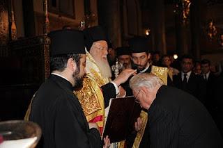Αηδονίδης - Πατριάρχης