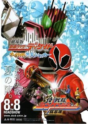 Henshin Grid: Kamen Rider Decade, Cho Den-O, and Sentai 2010 rumors