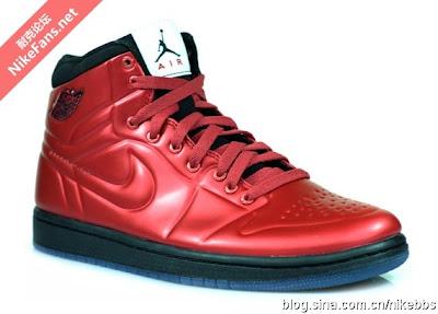 Air Jordan 1 Armor –  Cranberry . cheap nike shoes , · cheap shox shoes , ·  cheap nike air max , b42719aa86