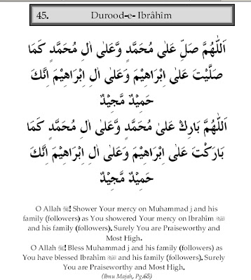 Durood-e-Ibrahimi with english translation