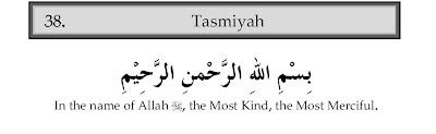Tasmiyah