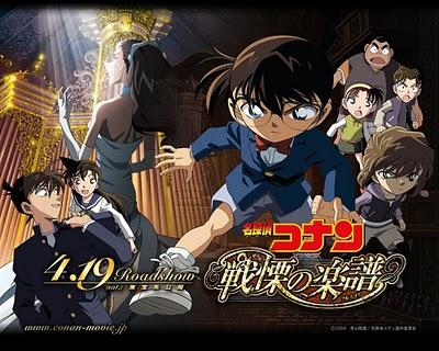 Conan movie 12 reiko's amazing grace youtube.