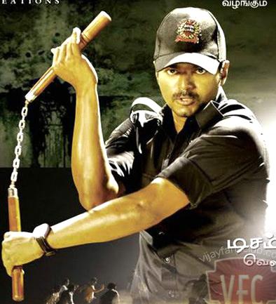 Kaavalan is best than Bodyguard - Director Siddique  VIJAY FANS CLUB