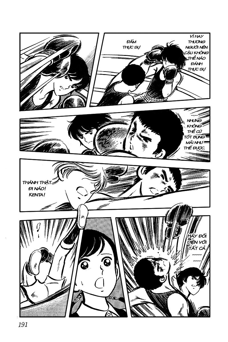 Oira Houkago Wakadaishou ngoai truyen 2 trang 47