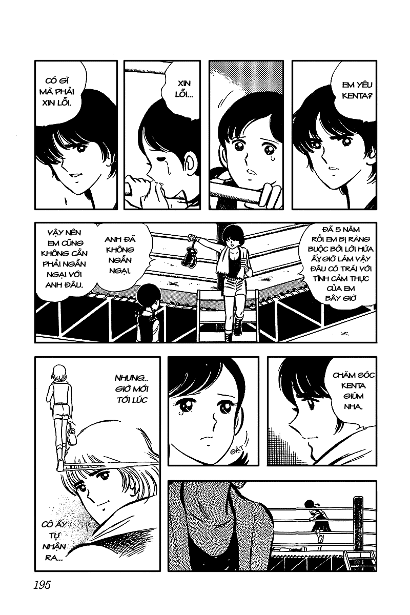 Oira Houkago Wakadaishou ngoai truyen 2 trang 51