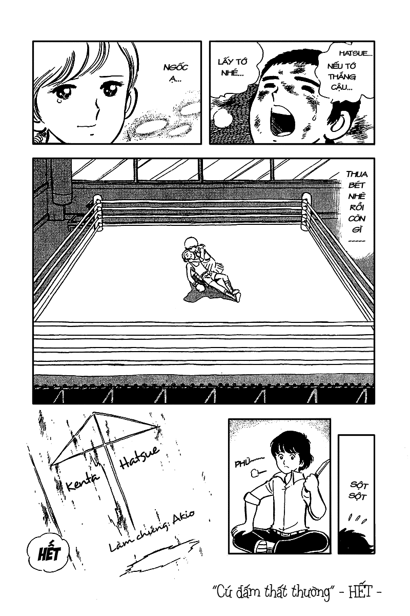 Oira Houkago Wakadaishou ngoai truyen 2 trang 52
