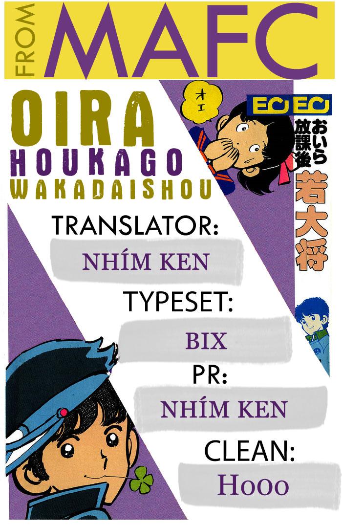 Oira Houkago Wakadaishou ngoai truyen 2 trang 2