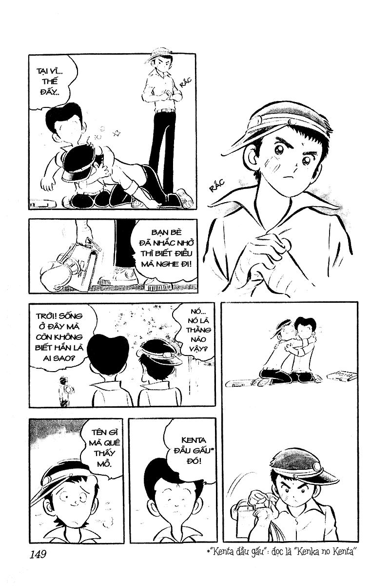 Oira Houkago Wakadaishou ngoai truyen 2 trang 5