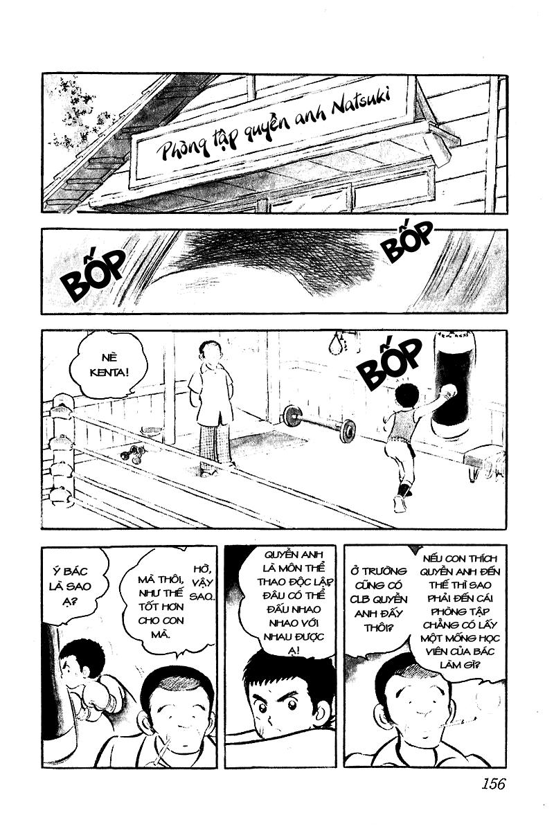 Oira Houkago Wakadaishou ngoai truyen 2 trang 12