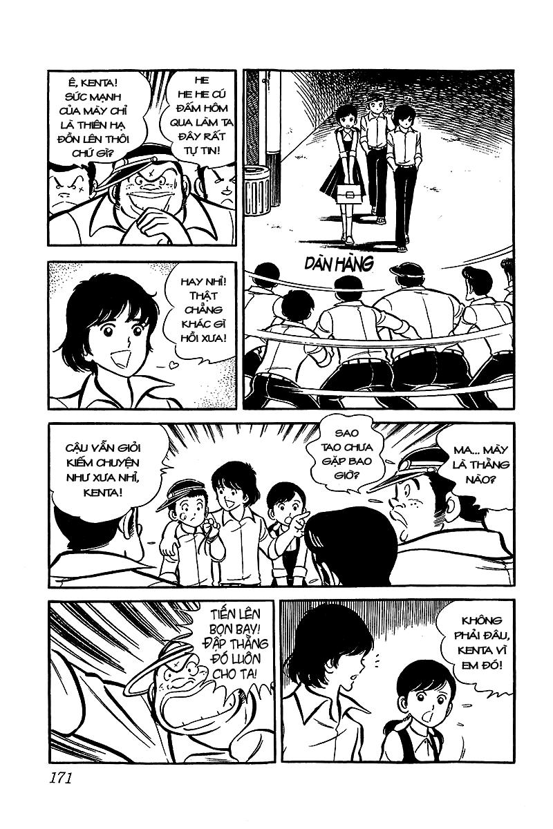 Oira Houkago Wakadaishou ngoai truyen 2 trang 27