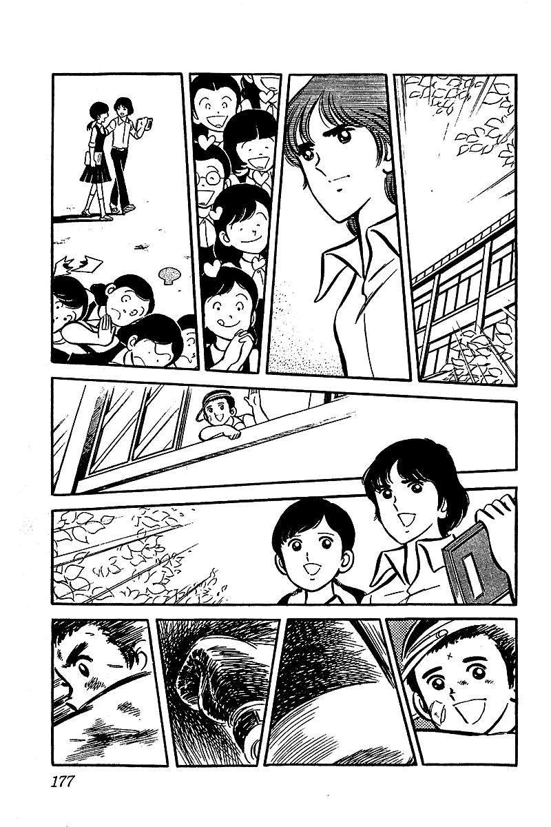 Oira Houkago Wakadaishou ngoai truyen 2 trang 33