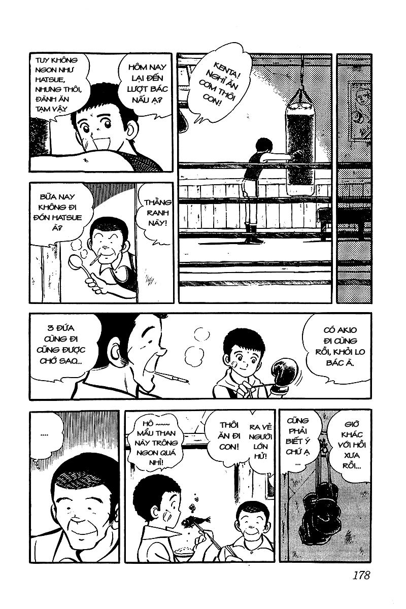 Oira Houkago Wakadaishou ngoai truyen 2 trang 34