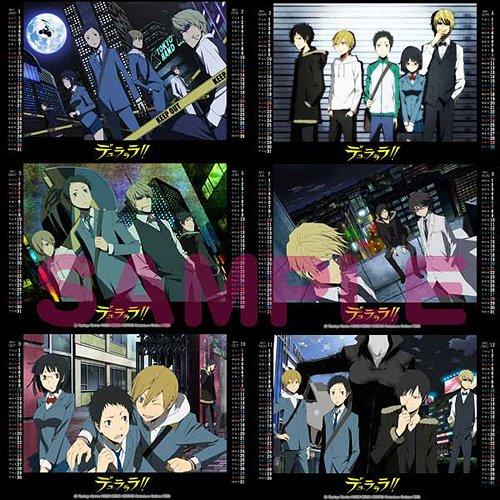 An1Man9a 12oom: November 2010