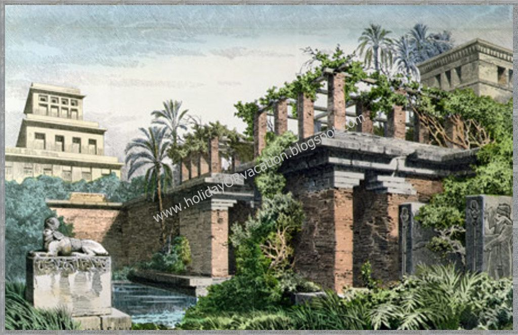 The hanging gardens of babylon - What are the hanging gardens of babylon ...