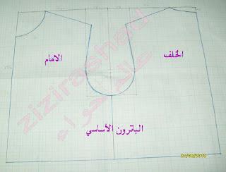 5d3a84b2e رسم باترون ملابس الاطفال حديث والولاده 53678018