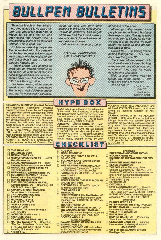 Read online Sergio Aragonés Groo the Wanderer comic -  Issue #7 - 21