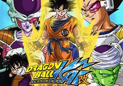 Watch All Anime Dragon Ball Z Episodes