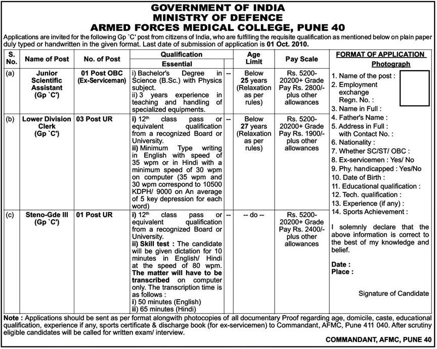 Jobs Information: Recruitment in Armed Forces Medical