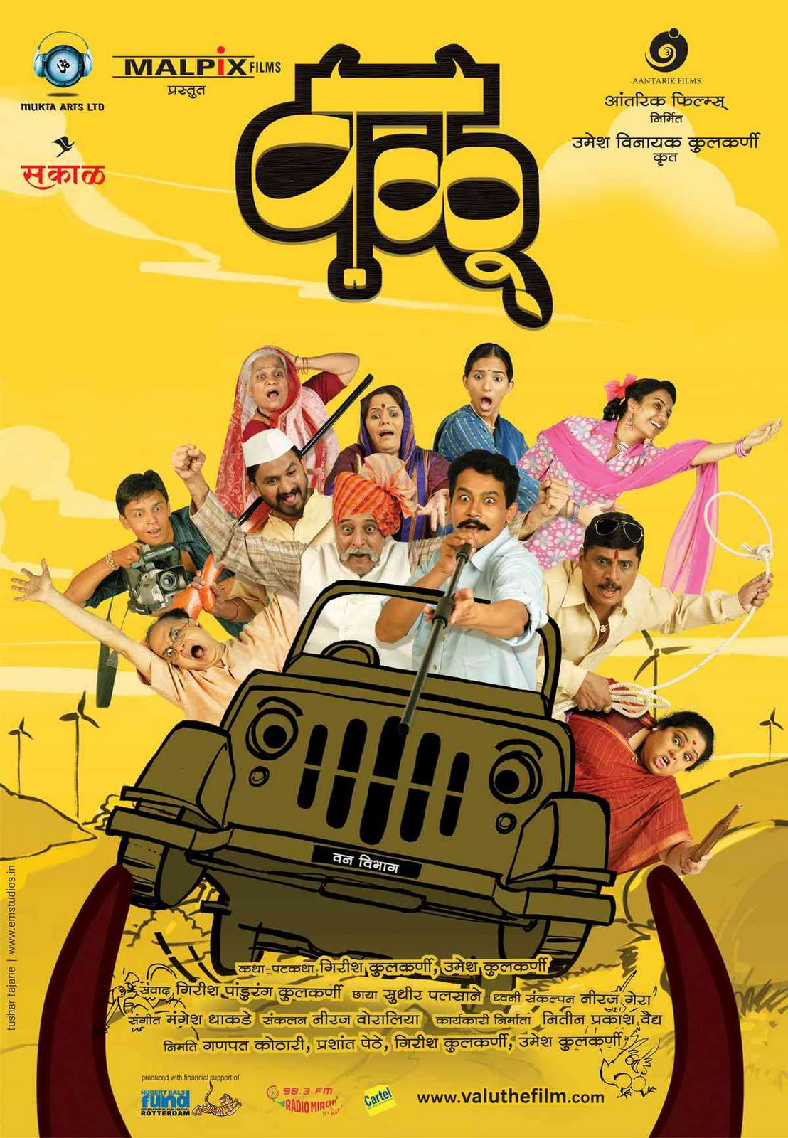Free Marathi Family Chudai Stories In English Fiftieth