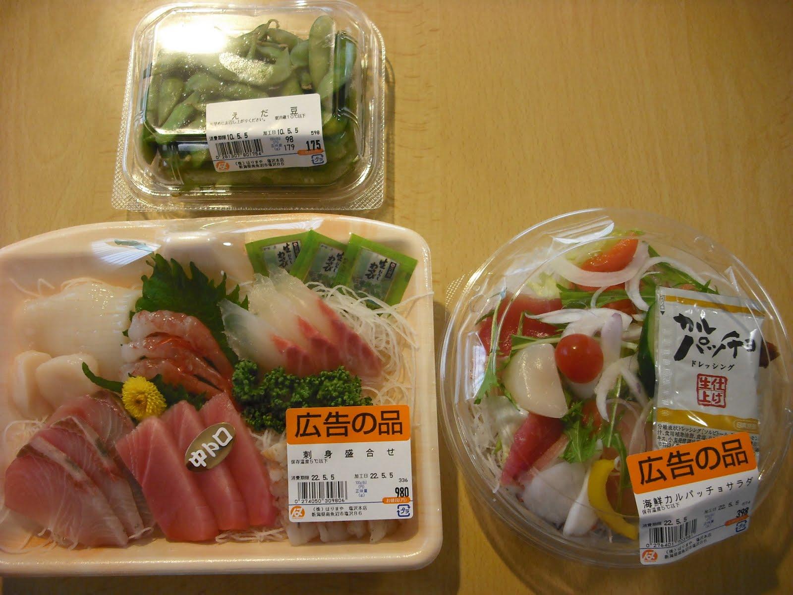 hiroyuki s blog on japanese cooking sashimi and beer 刺身とビール