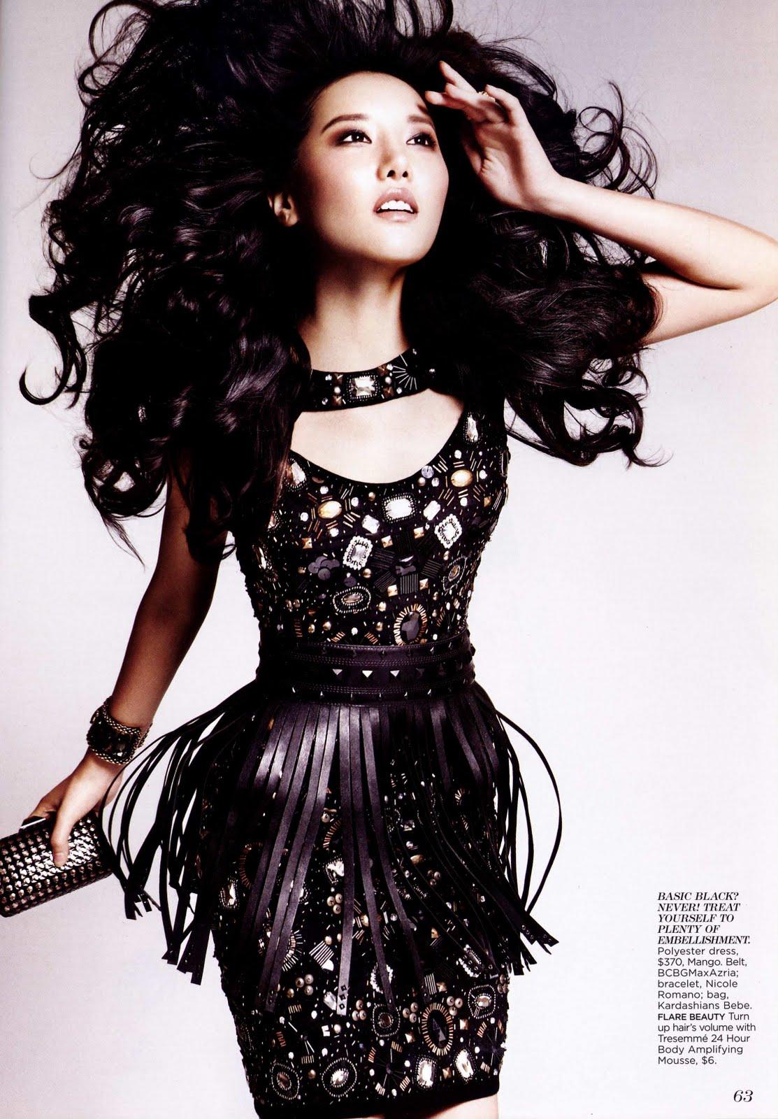 Asian Models Blog Editorial Ming Xi In Vogue China: ASIAN MODELS BLOG: Shiya Zhao In Editorial For (Canada