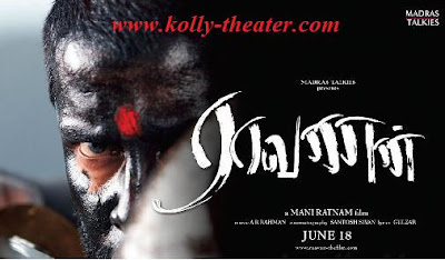 Raavanan in 1300 Theatres world wide