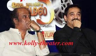 rajini and kamalunder sivaji films