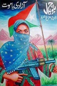 Balochistan nationalism