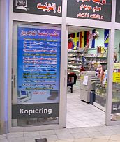 Malmö: Arab store