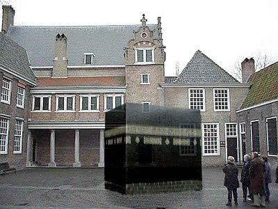 Ka'aba in Dordrecht