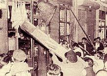 Istanbul Pogrom, 1955