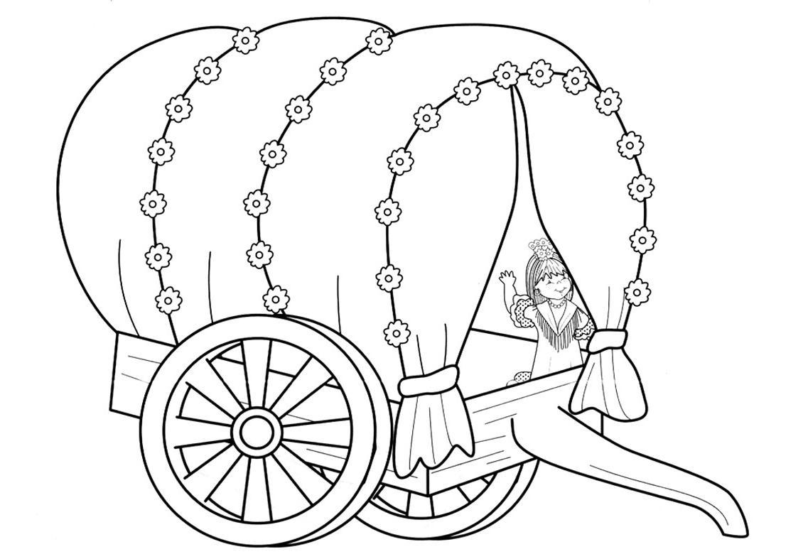 Libreta Para Niños Con 25 Dibujos Para Colorear: DIBUJO DE CARRO PARA COLOREAR