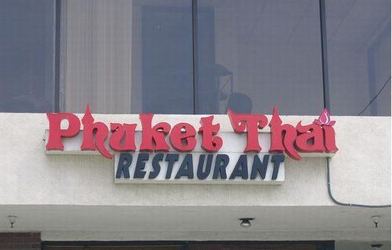 [weird_restaurant_names_39.jpg]